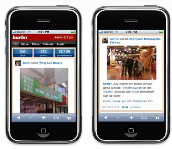 l'app burbn
